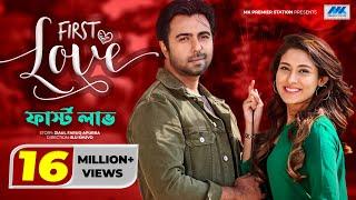 Bangla New Natok 2019 | FIRST LOVE | ফার্স্ট লাভ | Apurba, Mehazabien, Antu | Valentine's Day Natok
