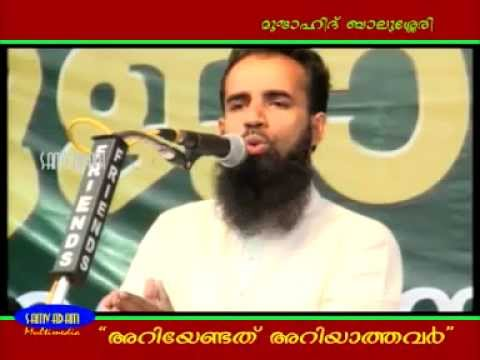 Ariyendathu Ariyathavar - Mujahid Balushery video