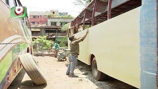 পুরনো বাস রং করে মহাসড়কে নামানোর তোড়জোর   Old Bus   Bangla News