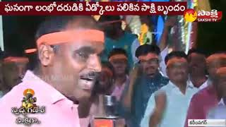 Vinayaka Chavithi Festival Celebrations In Karimnagar || Sakshi TV .