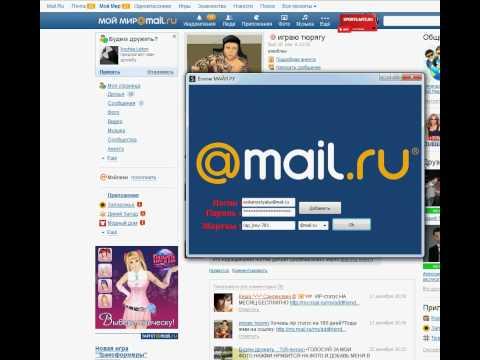 Как взломать копатель на деньги. Взлом mail.ru 100.