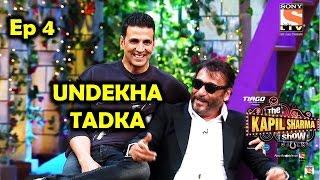 Undekha Tadka   Ep 4   The Kapil Sharma Show   Sony LIV
