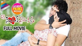 Oka Criminal Prema Katha Telugu Full Movie | Manoj Nandam | Priyanka Pallavi | Saturday Prime Movie