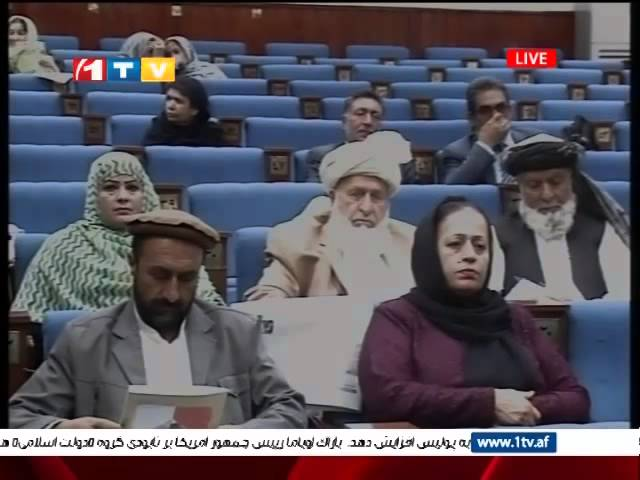 1TV Afghanistan Pashto News 14.09.2014 ???? ??????