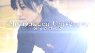 学科紹介 2015 vol 1