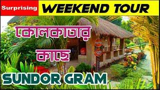 Sundargram I Weekend Tour Near Kolkata   Offbit destination I Weekwnd destination I