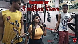 Bihari Chhore || Types Of Gymers || Funny Gym ||