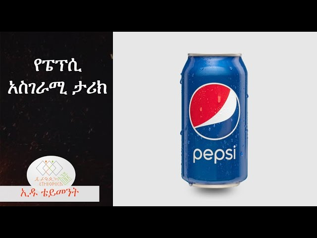 Facts about pepsi,EthiopikaLink