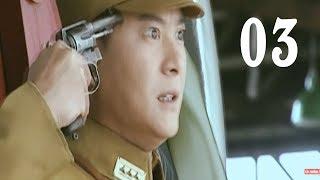 Phim Hành Động Thuyết Minh - Anh Hùng Cảm Tử Quân - Tập 3 | Phim Võ Thuật Trung Quốc Mới Nhất 2018