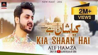 Download Naat - Kia Shaan Hai - Ali Hamza 2016 3Gp Mp4
