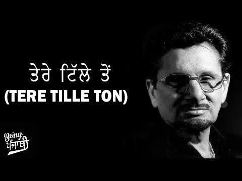Tere Tille Ton - Kuldeep Manak (Remix) DJ Hans & DJ Sharoon   Kuldeep Manak Songs   Original Song