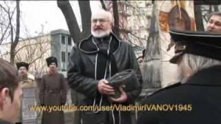 Панихида по воинам на Соколе 12 ноября 2011