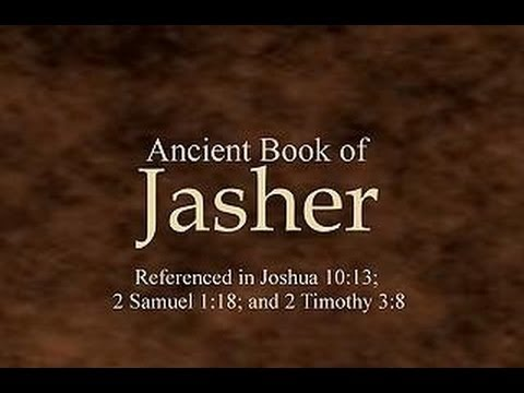 Book of Jasher Audio Version