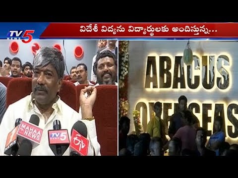 Abacus Global Education Corporate Office Opened in Banjara Hills | TV5 News