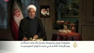 مفاوضات إيران ومجموعة خمسة+واحد