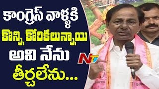 What Should I Do If We Get 100 Seats : CM KCR | Satires on Congress Leaders | NTV