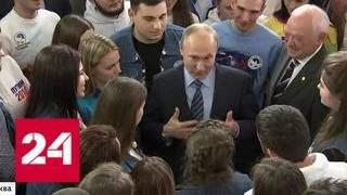 Путин - предвыборному штабу: действовать в рамках закона и максимально корректно - Россия 24