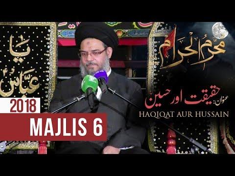 6th Muharram 1440-2018 | Ayatullah Sayed Aqeel Algharavi | Haqiqat Aur Hussain (as)