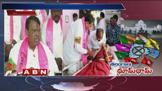 TRS Leader Pocharam Srinivas Reddy speaks to Media Filing Nomination