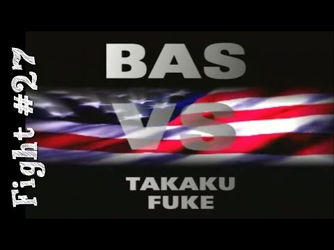 Bas Rutten's Career Mma Fight #27 Vs. Takaku Fuke video