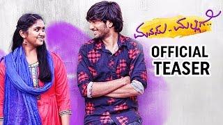 Manasu Malligey Latest Kannada Movie Official Trailer | Rinku Rajguru | Nishant | S Narayan