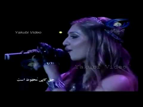 Mozhdah Jan  Ishqe Man  My Love Hd video