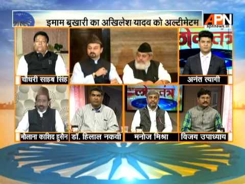 #WatchLoktantra: Will Muslims listen to Syed Ahmed Bukhari?