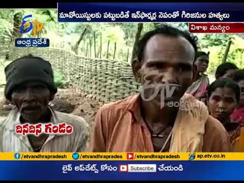 Andhra-Odisha border |  problems faced by tribal people