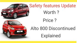 2019 Alto K10 Updates || Alto 800 Discontinued || Standard safety feature || Worth?