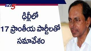 CM KCR to Meet Mamata Banerjee Over Third Front