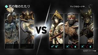 [For Honor]鰤守護鬼将軍ドミニオン