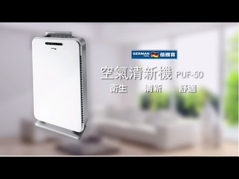 Product Intro: Air Purifier