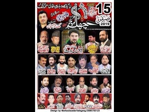 Live Majlis aza    15th safar............... 2019...........Talagang .....Chkwal