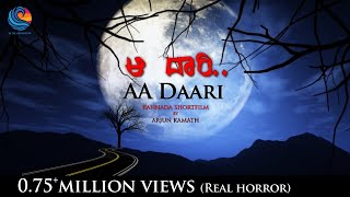 """Aa Daari"" Kannada Short-film 