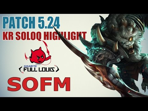 GFL.SofM - RENGAR vs KRINDED (ft. Faker - TAHMKENCH) - Highlight
