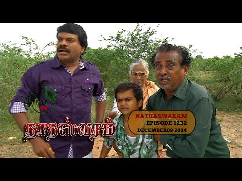 Nadhaswaram நாதஸ்வரம் Episode - 1232 (09-12-14)
