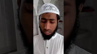 Ae khuda ae meharba by Hafiz abdullah