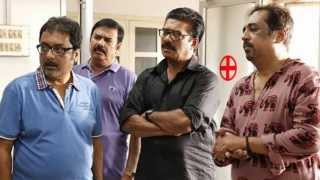Gold - Idukki Gold 2013 Malayalam Movie Review