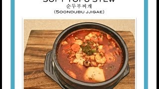 Spicy Seafood & Vegetable Soft Tofu Stew (순두부찌개).