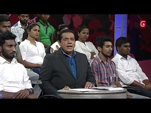 Aluth Parlimenthuwa - 01st August 2018