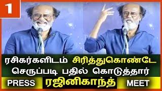 செருப்படி பதில் ரஜினிகாந்த் Rajinikanth   Latest Tamil Political Politics Cinema Recent News Today