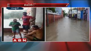 Heavy Rains In Rajasthan | Railway Stations and Bus stands filled with flood water