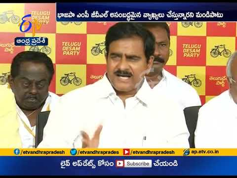 Conspiracy on TDP | Ministers slam BJP, YCP
