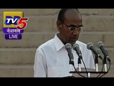Anant Gangaram | Anant Gangaram Geete Takes Oath As Cabinet Minister : Tv5 News video