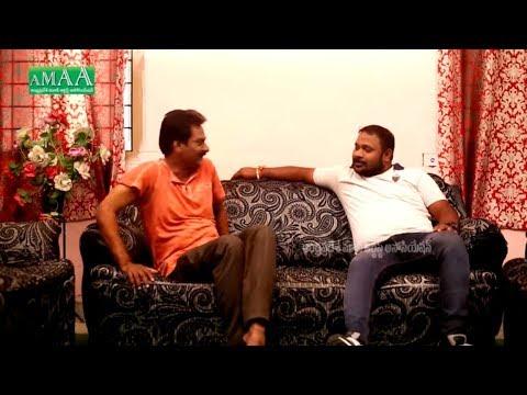 అంకుల్ ఆశ పడ్డాడు కానీ కామెడీ లా ఐపోయింది || Asha Padda Uncle || New Comedy Bit