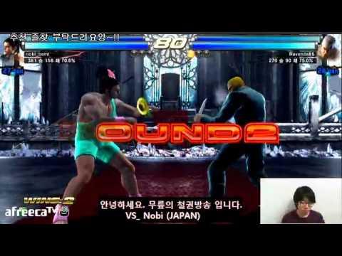 2014 04 14 Tekken TAG 2 Knees Stream 무프리카 VS Nobi