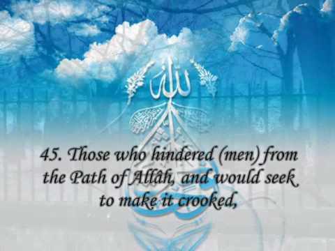 Most beautiful recitation by Ziyad Patel surat Al-A'raf