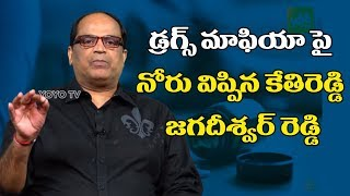 Kethireddy Jagadishwar Reddy Fight against Drug Mafia in Tollywood