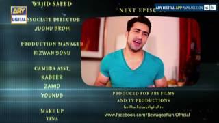 Bewaqoofian  - Episode - 87 - ( Teaser ) - ARY Digital Drama