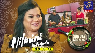 Sunday Cooking with Nilmini Kottegoda | 18 - 04 - 2021 | Siyatha TV